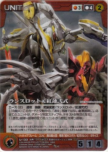 BANDAI SUNRISE CRUSADE RE2 RED METAL FOIL U-133 M RARE CODE GEASS