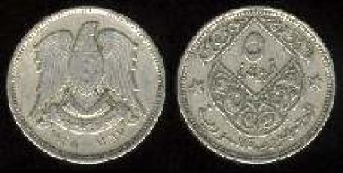5 piastres 1948-1956 (km 82)