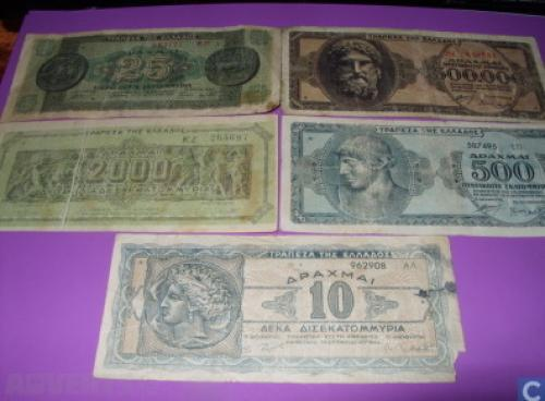 Greece Drachmen 1944-5 banknote