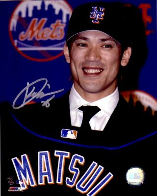 Kazuo Matsui autographed 8x10 New York Mets photo