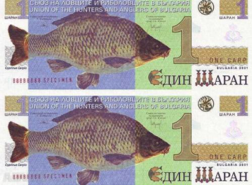 Bulgaria ONE CARP 2001 very rare UNCUT PAIR lucky note No 88888888 Specimen