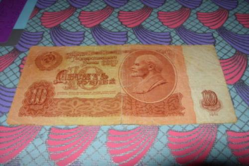 RUSSIA -10 rubles-1961
