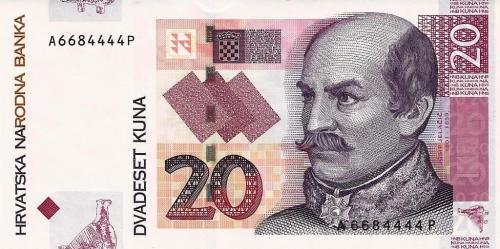 Croatia 20 kuna 2001/03/07 (3)