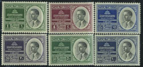 King Hussein II 6v; Year: 1953