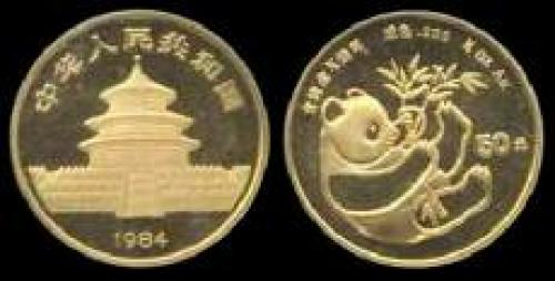 50 yuan; Year: 1984; (km y#76); Temple of Heaven