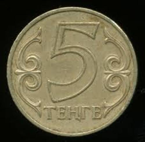 Coins;  Kazakhstan Five Tenge Coin