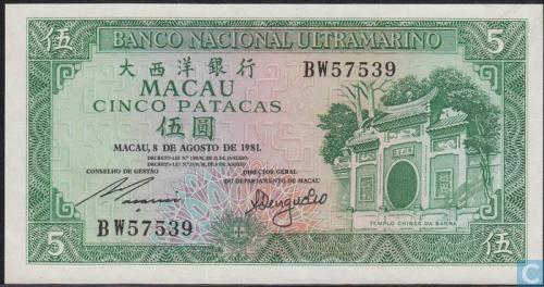 Macau Patacas 5