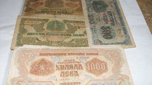 Bulgaria - 200/250/500 and 1000 Leva 1945 4 pcs banknotes