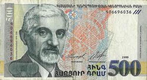 Banknotes;  ARMENIA. 500 dram armenia