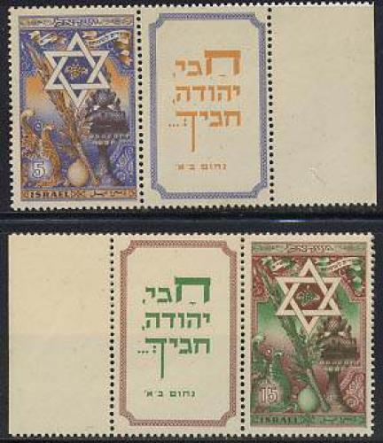 New year 2v; Year: 1950