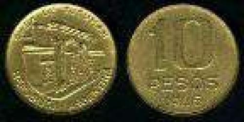 10 Pesos; Year: 1984-1985; (km 93);  bronce; CASA DE LA INDEPENDENCIA