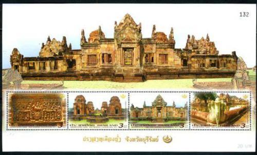 Thai heritage s/s