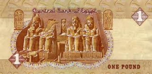 Banknotes; Egypt 1 Pound 2004