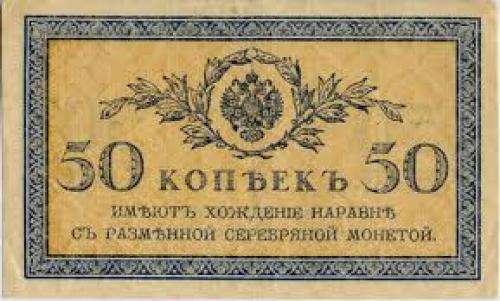 Banknotes; Russian Empire-World War I-Banknote-0.50-Obverse