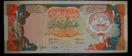 Banknotes; Kuwait 10 dinars