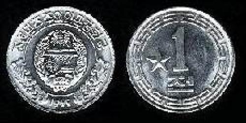 1 chon 1959 (km 9)