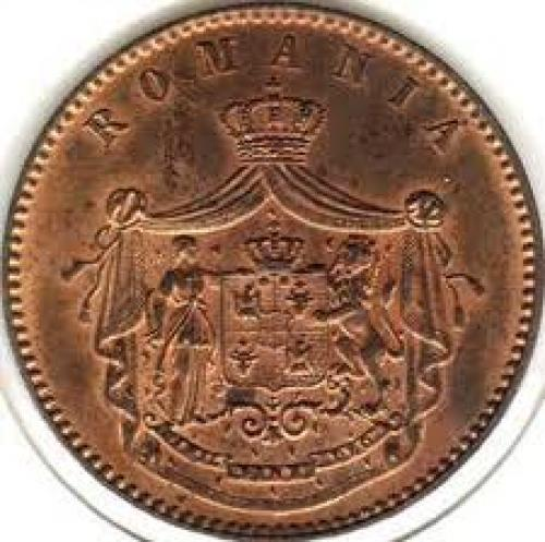 Coins; 10 bani 1867 - Romanian Coins