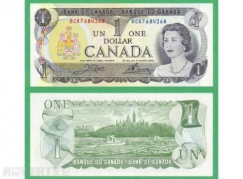 Canada 1 Dollar 1973