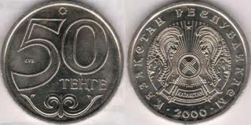 Coins; Coins of Kazakhstan; 50 Tenge