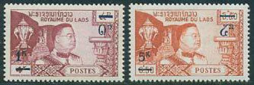 Overprints 2v; Year: 1965