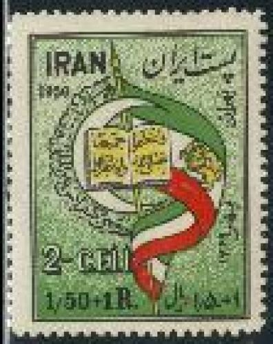 Islamic congress 1v; Year: 1950