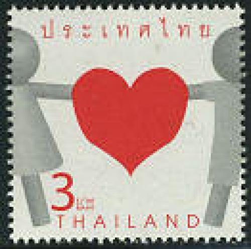 Heart 1v