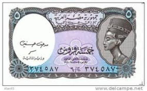 Banknotes; 5 Piastres 1998-99 Egypt Banknote Currency