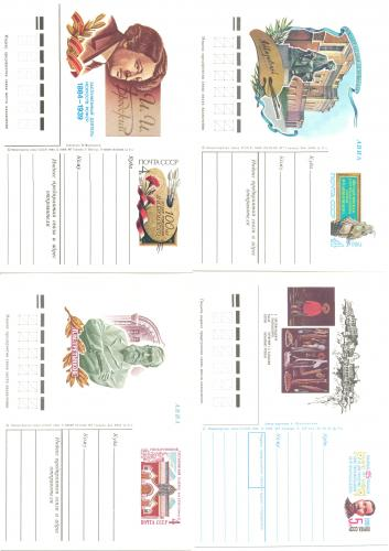 Postcards & Covers, Prepaid (Postal Stationery), Topical, Paintings & Artists
