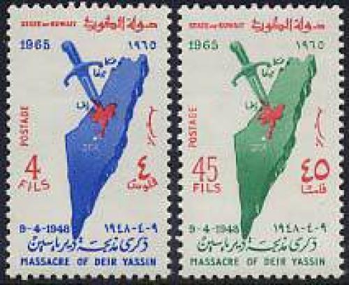 Deir Jassin 2v; Year:1965