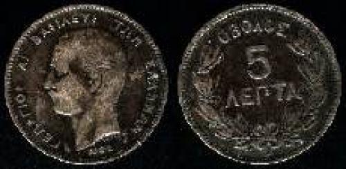 5 lepta 1878-1882 (km 54)