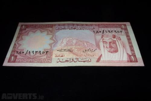 Saudi Arabia 1 Riyal-1977