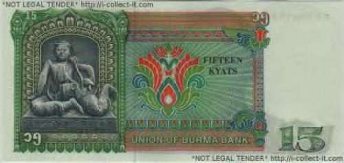 Banknotes; Burma 15 Kyat 1986