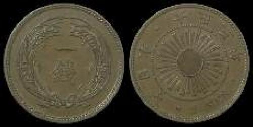 1 sen 1913-1915 (km y#35)