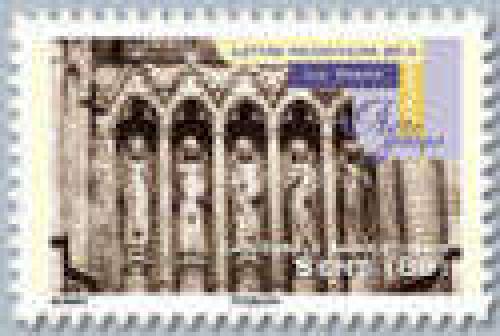 Saint Etienne's Cathedral - Sens
