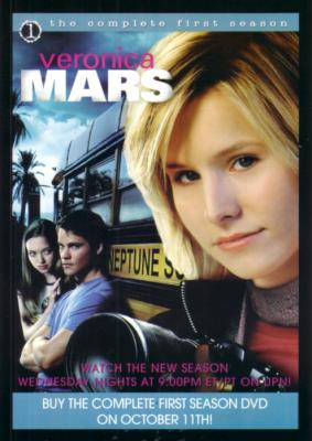 Veronica Mars The Complete First Season 5x7 promo card (Kristen Bell)