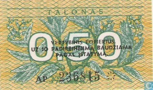 Lithuania 0.50 Talonas
