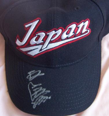 Sadaharu Oh autographed Japan World Baseball Classic cap