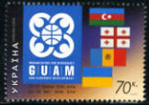 GUAM Summit 1v