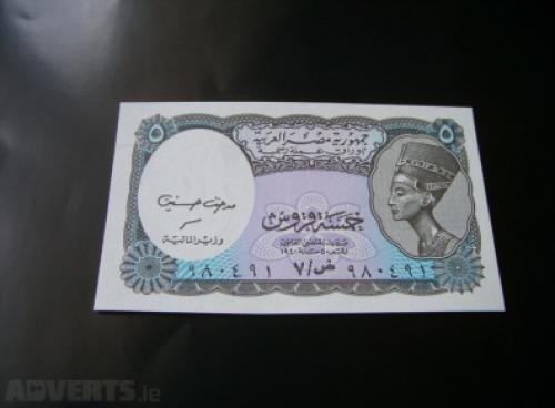 Egypt 5 piastres 1940 UNC