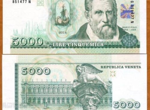Venice, 5000 Lire, 2014, Private Issue, UNC > Marco Polo