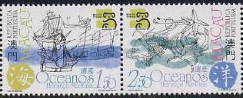Australia 99 2v [:]; Year: 1999