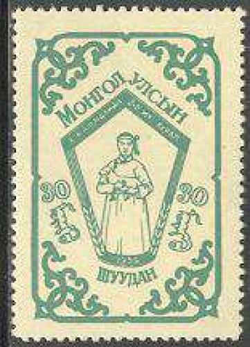 Agricultural association 1v; Year: 1959