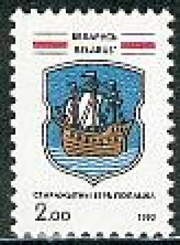 Coat of arms 1v; Year: 1992