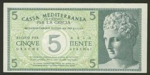 Banknotes; GREECE Cassa Meditteraranea 5 Drachmai bank note