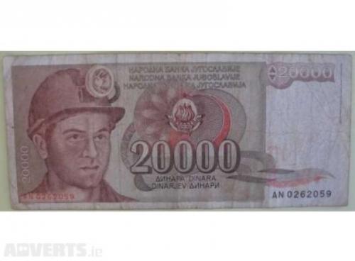 Yugoslavia - 20000 Dinars 1987