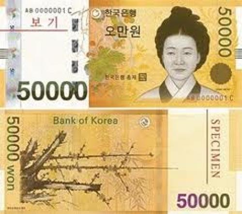 Banknotes; South Korea  released a new 50000 Won