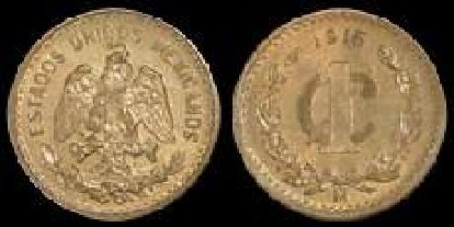 1 Centavo 1915 (km 416); Tamaño reducido