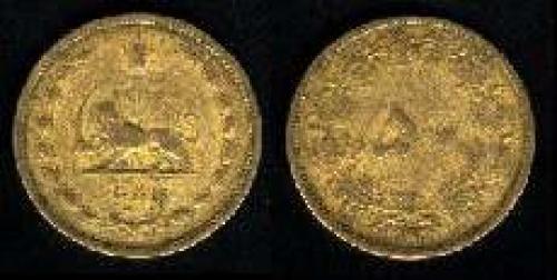 50 dinars (km 1142); (SH1315-1358)