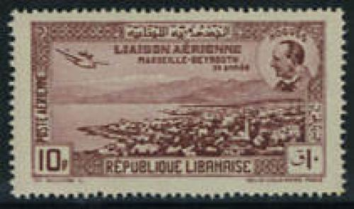 First Marseille-Beirut flight 1v; Year: 1938