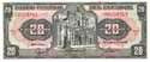 20 Quito, Ecuador banknotes